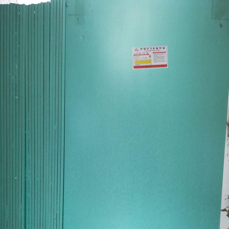 蓝色电热板