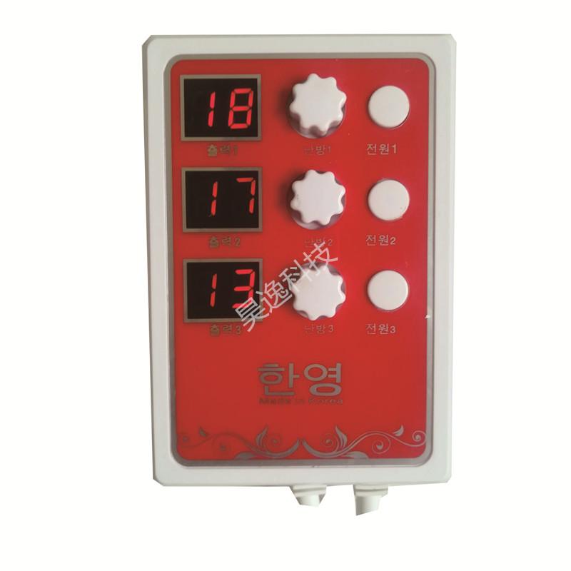 三温三控电热板温控器