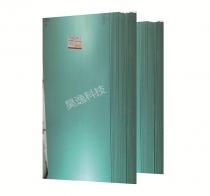 韩煐电热板