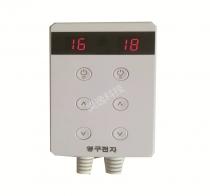 遥控温控器
