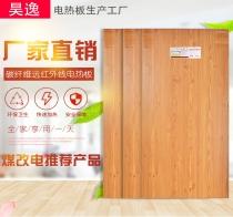 新款深松木纹前置过热保护器 煤改电电热板 煤改电电热炕板
